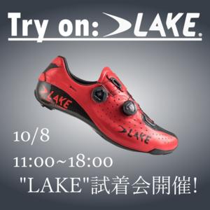 """10/8(月)祝日 シューズブランド """"LAKE"""" 試着会開催!!"""