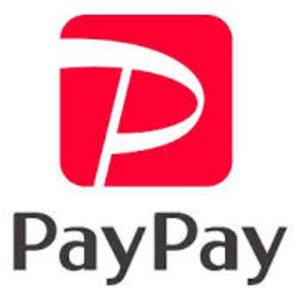 PayPay加盟店登録完了!!来週サービスイン予定
