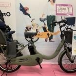 パナソニック研修会(一般電動自転車)行ってきました!