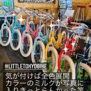 """トーキョーバイク """"littletokyobike""""全色展開中!!"""